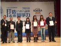 全國EMBA企業博覽會 施振榮提倡微笑曲線