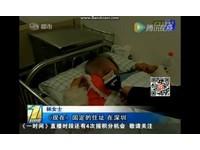 昏倒生下女嬰 24歲女嚇壞:她自己長的!我沒碰過男人