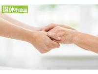 板機指、媽媽手?導致受傷、痠痛原因藏在生活細節裡