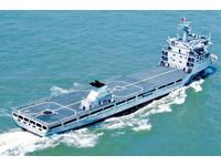 直通甲板輕型航母? 世昌艦設兩層縱通甲板運300貨櫃