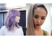 跟著蔡依林、楊丞琳染「乾燥花」髮色就對了!
