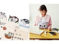 每日配一隻小萌喵~貓部2017手帳本、抱枕暖心出爐