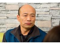 專訪/男人看事要有穿透力 韓國瑜:其實王世堅很可愛