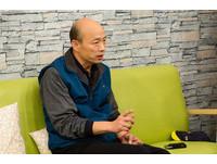 專訪/感謝段宜康罵我、欺負我 韓國瑜:我家庭更和諧