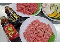 引爆在家吃燒肉風潮!這瓶日本「怦然心跳烤肉醬」熱銷50年