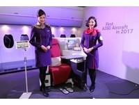 香港航空慶十年! 宣布2017年6月首飛溫哥華