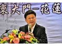 東大門經濟觀光論壇 傅崐萁:地方須自救活絡在地經濟