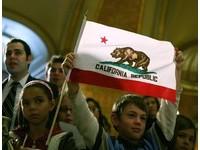 加州真的要脫美獨立!? 50萬聯署闖關2018公投
