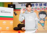 王子讚林宥嘉求婚文「對粉絲用心」 不排斥自己也公開