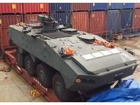 香港將歸還9輛裝甲車 海關:新加坡從不是調查對象
