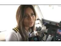 「將提供最好服務」成遺言 空難前女副機長專訪畫面曝光