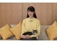 日本愛子公主15歲了!清瘦佳人照曝光 慵懶愛貓超搶鏡