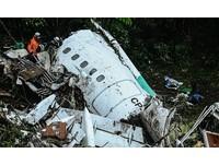 漠視儲油警告害巴西空難71死 拉米亞航空無限期停運