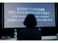 唐鳳加入是開始 蔡英文:不覺得政府與駭客間無法合作
