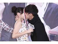 《惡作劇之吻》首映/李玉璽、吳心緹