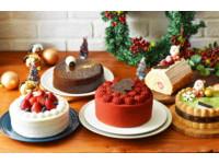 聖誕限定!連鎖咖啡「勃根地酒紅」蛋糕、雪花杯大集合