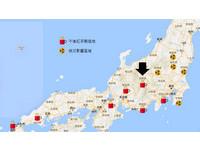 長野是日本核災區? 網友圖文打臉段緯宇