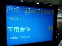 悠遊卡押金「1.6億」 他說退卡請吃雞排..網暴動狂點