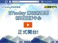 蔡慶輝/電視與網路的價值移轉