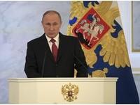 克里姆林宮稱「美俄對話凍結」 美國務院否認:不懂什麼意思