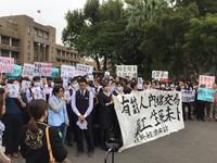 300興航空姐政院控訴林明昇龜縮 要求林全解決勞資爭議