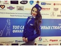 俄羅斯最正空姐 「巴掌臉正妹」封后可惜瞬間死會了