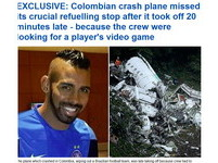 巴西空難 球員要找電子遊戲機 延誤加油釀禍