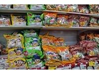 5大「台灣最強零食」!螺旋狀+酥脆口感 網激推NO.1是它