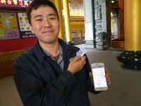 宮廟也講網路科技互動 秋季大典QRcode、FB按讚有驚喜