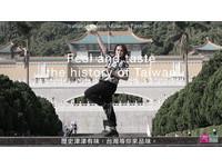 魔神仔、夜市、故宮全上榜 系列短片推廣台灣文化