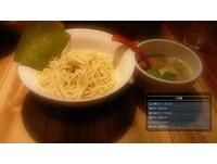 《FF15》特效太強!網友拍食物加上能力表就變遊戲畫面