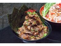 愛吃肉的台南人看過來 牛角次男坊3號店來了