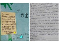 英文段考59.5分..高一女罰寫討及格 老師苦惱PO網引熱論