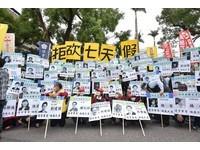 政府什麼都砍什麼都漲? 李富城轟:台灣完蛋了!