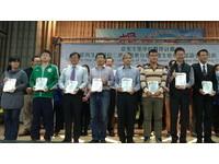 台美生態學校表揚 台南市全國第一