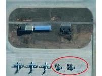 殲-20也在中國軍機編隊中 導致日韓雷達監測差了2架?