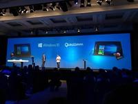震撼彈!微軟結盟高通,亮出搭S820處理器的Win10設備