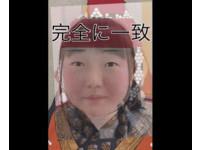 日本學生妹撞臉「元朝皇后」 回校人氣爆!同學求穿越合照