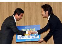 張根碩狠砸140億韓圜買房 成南韓最嫩地產大亨