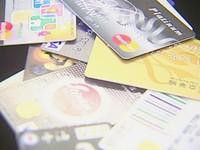 信用卡權益大跳水?!曾銘宗:沒看到