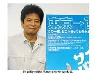 拍《失樂園》成話題 日名導演森田芳光病逝