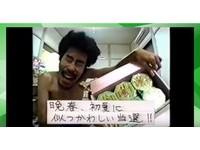 全裸關房間一年!日本恐怖實境秀 只有他挑戰成功