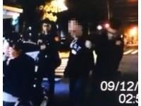 「酒你媽雞○」!男拒酒測嗆 台北市警霸氣「大外割」