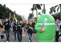 世界人權日,Google 宣佈參與凱道遊行挺同婚