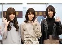 直擊/乃木坂46人氣成員甜笑訪台 狂吸300粉擠爆機場