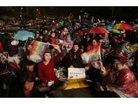 【ET晚報】澆不熄熱情! 25萬民眾穿雨衣續挺婚姻平權