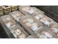 好市多4食品中鏢!泡芙、沙拉塑膠餐盒 慘用「回收來的」
