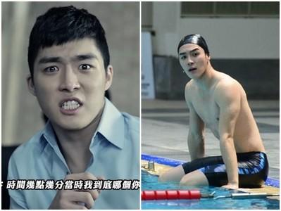 徐河俊曾演出潘瑋柏MV! 靠「徒手運動」維持超壯臂肌