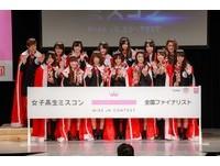14少女角逐「日本最可愛女高中生」 網酸:簡直路人甲