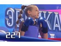 影/哈薩克9歲小羅莉出拳如風 30秒221拳震翻觀眾